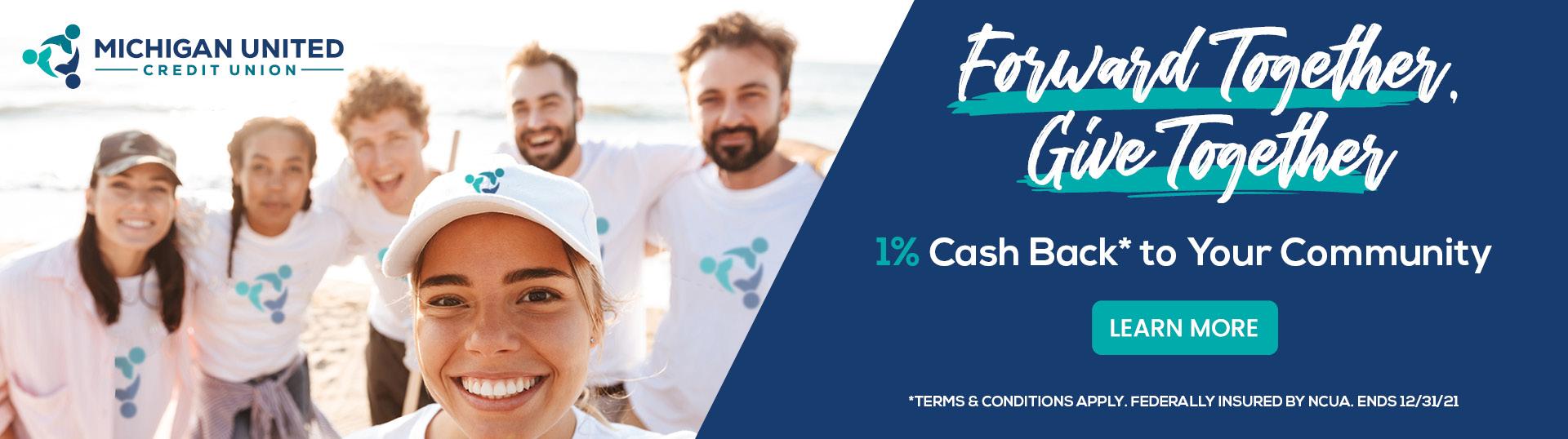 1% cash back community promo